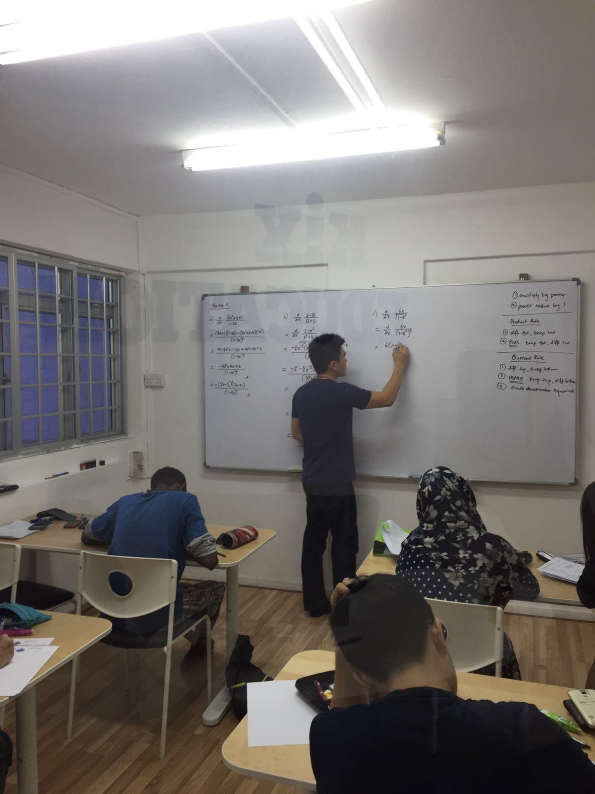 Sec 4/ O Level A Math
