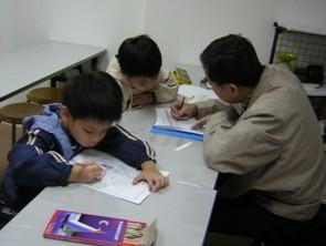 P3 English Class