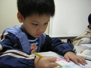P5 English Class