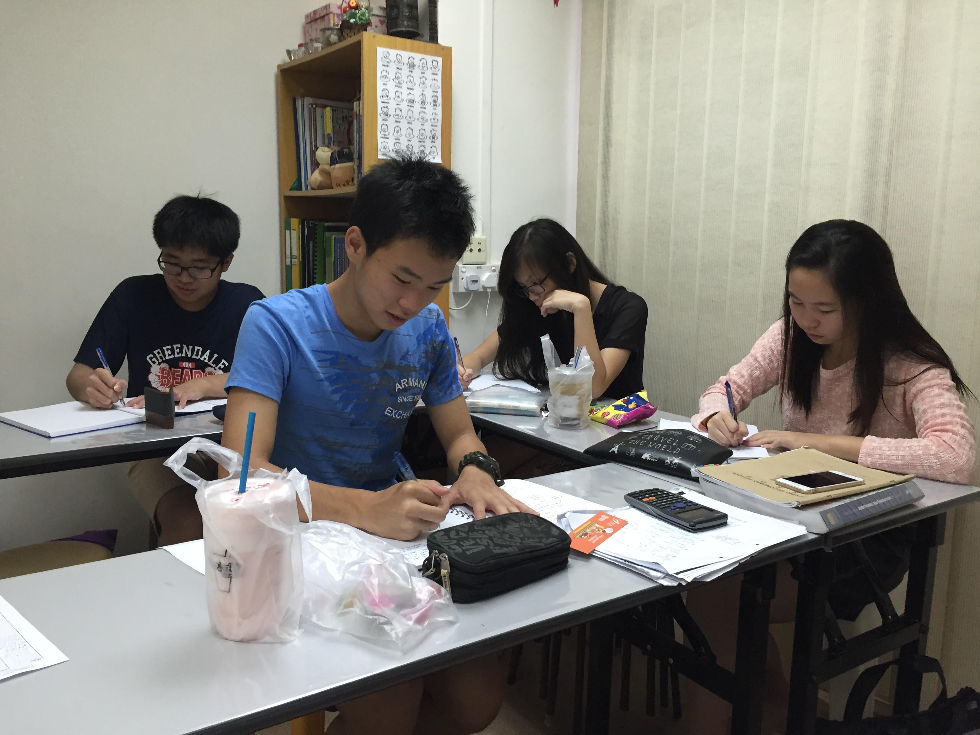 Sec 5 E-Math Class