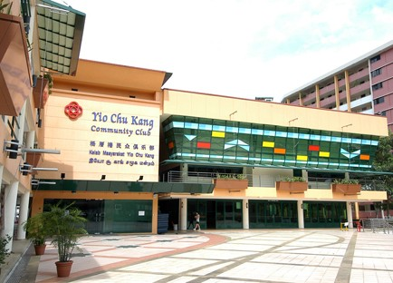 Chinese classes for lower primary school students.