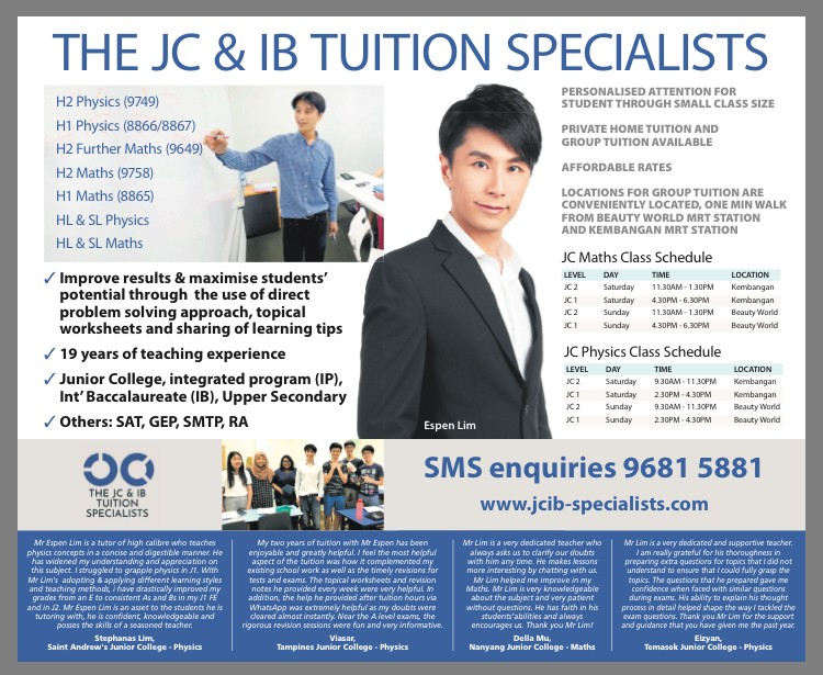 Benefit from customised lessons