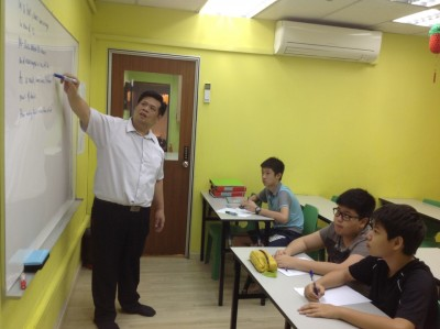 Secondary 1 E.Maths Tuition