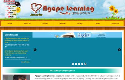 Agape Learning Centre
