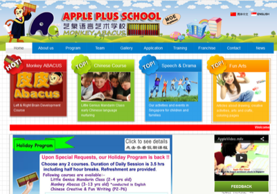 Apple Plus School