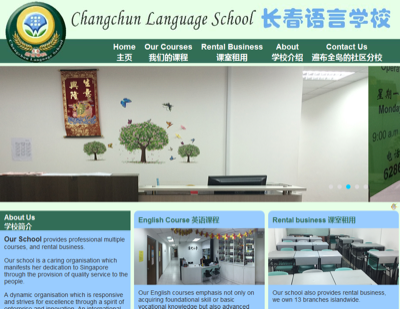 Changchun Language School