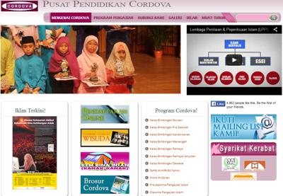Cordova Education Centre