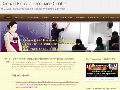 Dae Han Education Centre