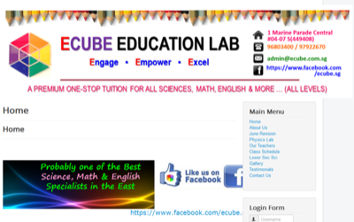 Ecube Education Lab