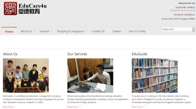 Educare4U Pte Ltd