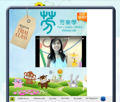 Fun.Learn.Share Chinese Lab