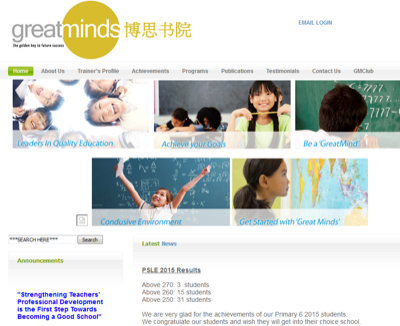 Greatminds School Pte Ltd