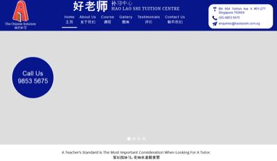 Hao Lao Shi Tuition Centre