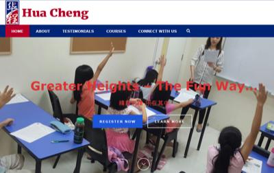Hua Cheng Education Centre