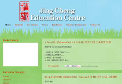 Jing Cheng Education Centre