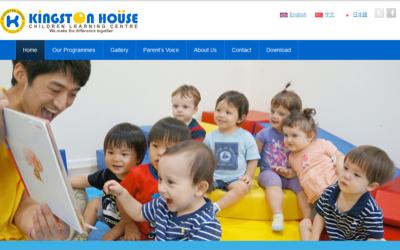 Kingston House Children Learning Centre