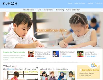 Kumon Learning Centre