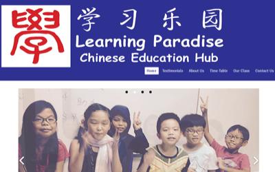 Learning Paradise Chinese Education Hub