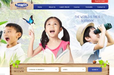 Lewin Education Centre