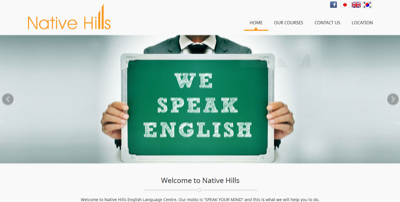 Native Hills English Language Centre