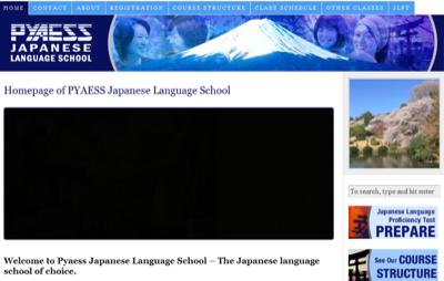 Pyaess Language School