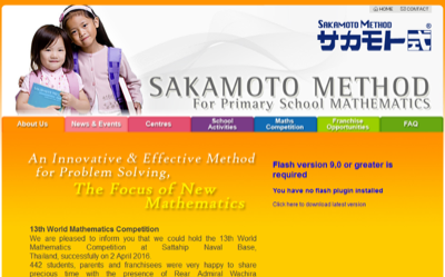 Sakamoto Educational Systems Pte Ltd