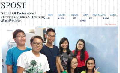 School Of Professional Overseas Studies And Training Pte Ltd