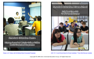 SmartLab Education Centre