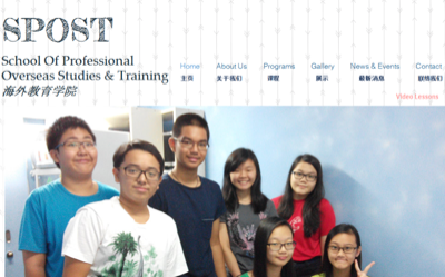 Spost Tuition
