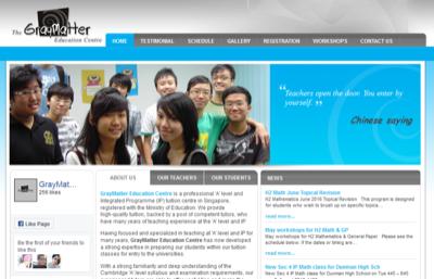 The GrayMatter Education Centre