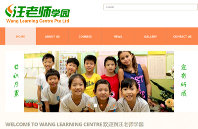 Wang Learning Centre Pte Ltd