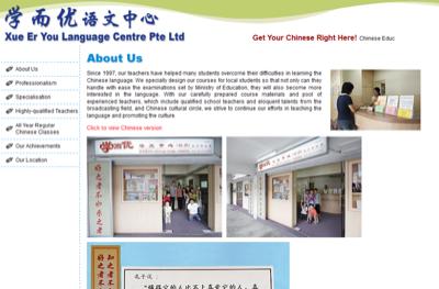 Xue Er You Language Centre