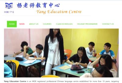 Yang Education Centre