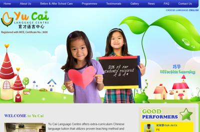 Yu Cai Education School