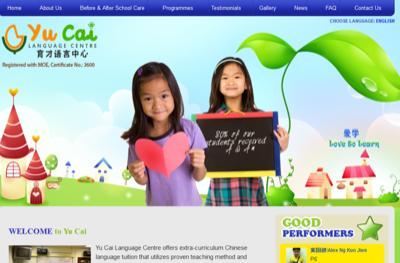 Yu Cai Language Centre