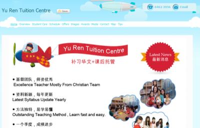 Yuquan Language School