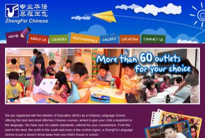 ZhengFei Cultural Education Centre