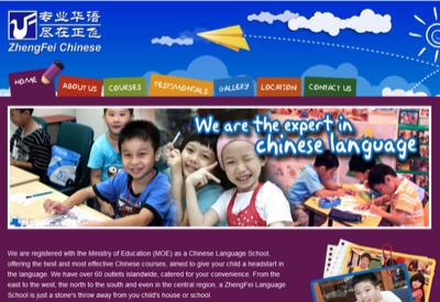 Zhengfei Education Centre