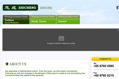 Zhicheng Enrichment Centre