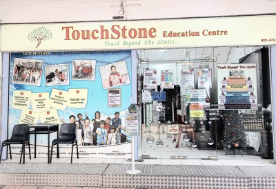 Touchstone Education Centre - Serangoon North