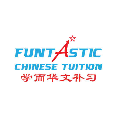 FUNtastic Chinese Tuition(PUNGGOL)