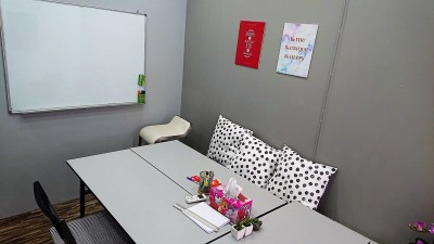 Aspire Thinking Learning Centre