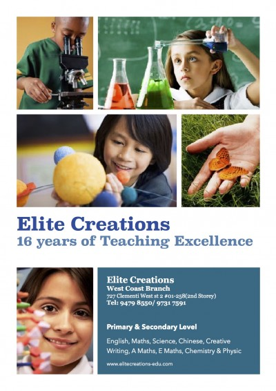 Elite Creations (West Coast)