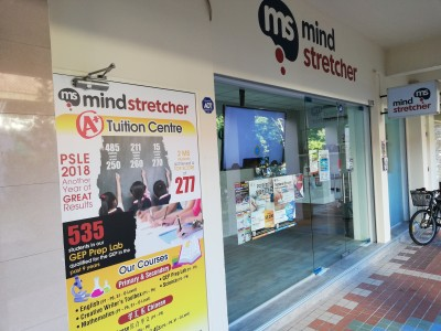 Mind Stretcher Learning Centre (Bukit Batok Central)