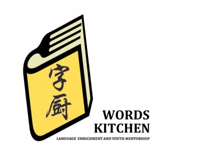 Words Kitchen