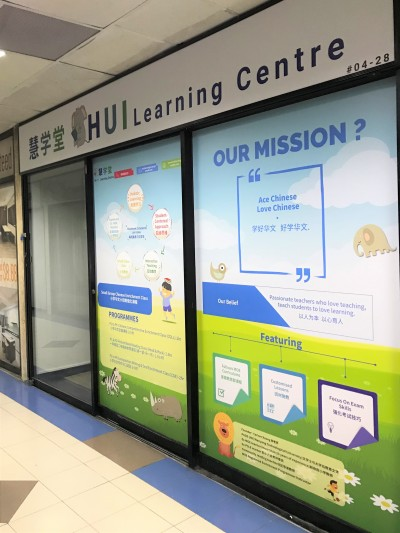Hui Learning Centre